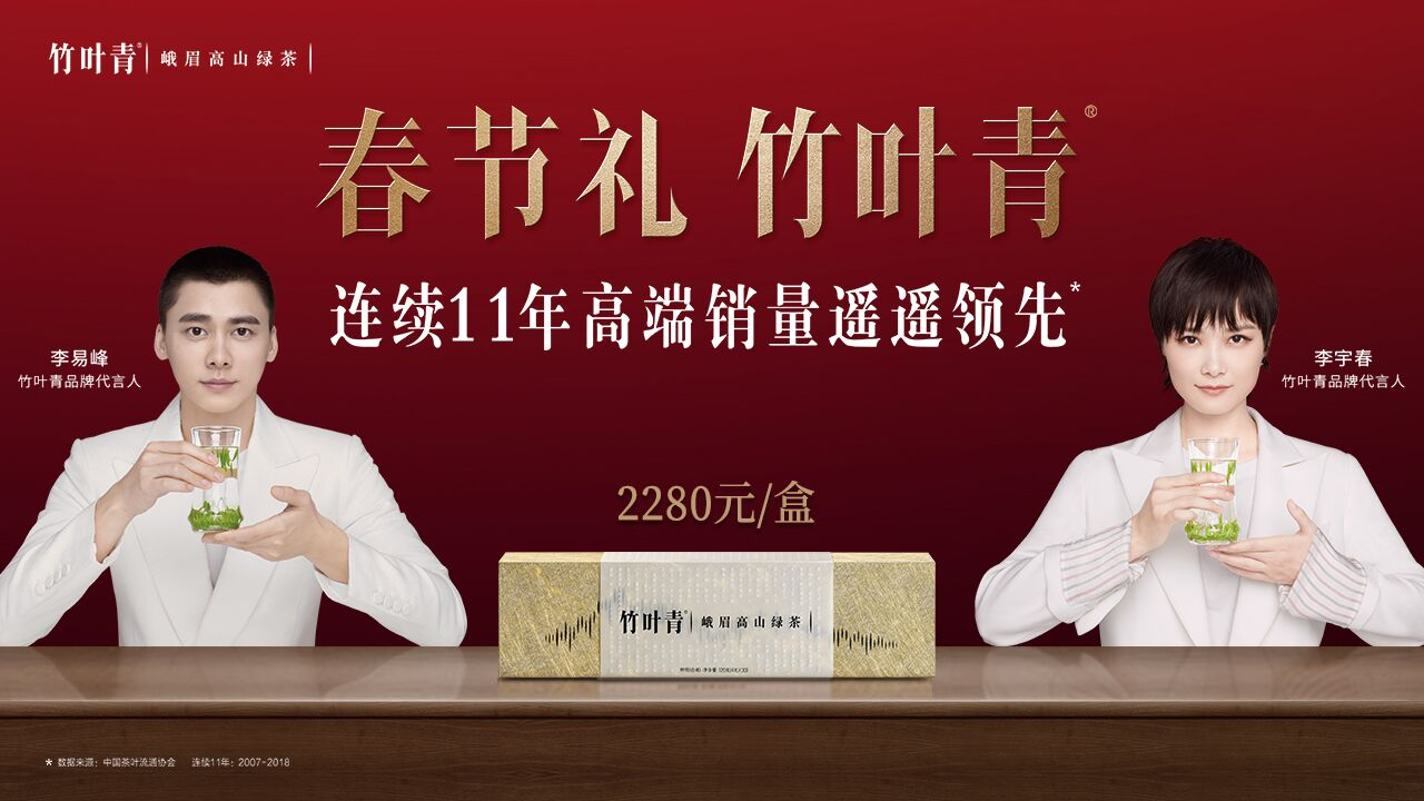 它比火锅更像四川人的命根子,李宇春李易峰过年都在买